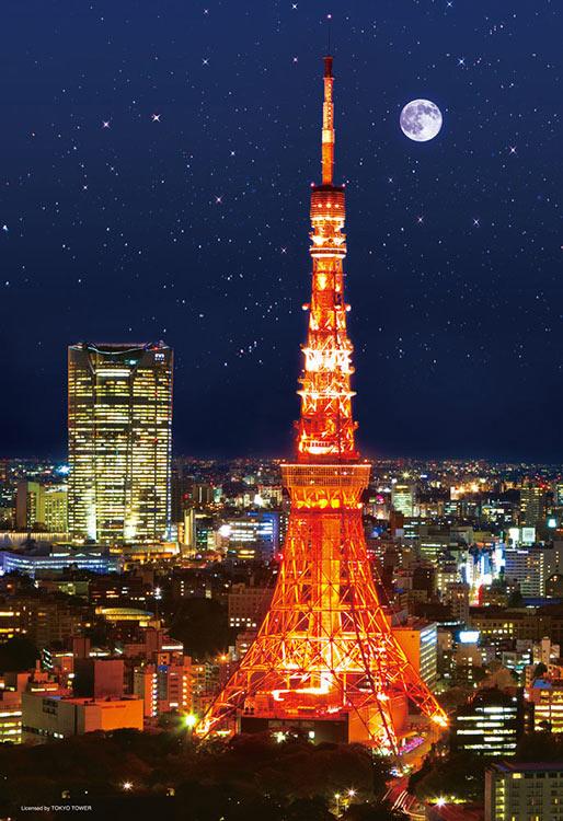 BEV-M81-854 風景 東京タワー~...