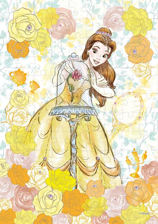EPO,72,002 ディズニー Belle(ベル) ,rose gold, (美女