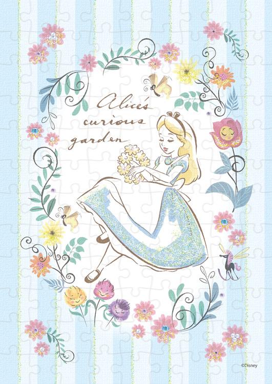 Epo 72 007 ディズニー Alice アリス Pastel Blue 不思議の国のアリス 108ピース Cp Pd エポック社 の商品詳細ページです 日本最大級のジグソーパズル通販専門店 ジグソークラブ