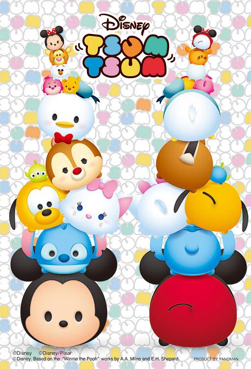ディズニーキャラクターの画像 p1_4