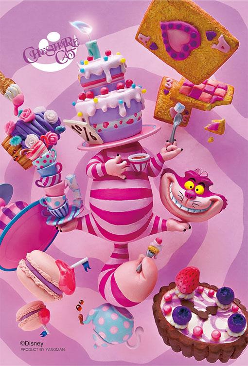 YAM-97-158 ディズニー チェシャ猫のパーティ(不思議の国のアリス
