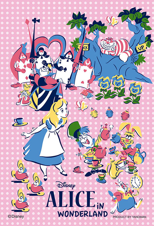 Yam 99 369 ディズニー 夢の時 アリス ふしぎの国のアリス 99ピース やのまん の商品詳細ページです 日本最大級のジグソーパズル通販専門店 ジグソークラブ