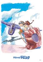 ENS,1000,225 天空の城ラピュタ 飛行石の力 1000ピース
