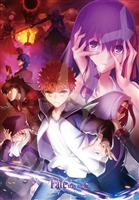 ENS-1000T-119 Fate 劇場版「Fate/stay night[Heaven's Feel]」D 1000ピース ジグソーパズル