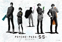 ENS-300-1525 PSYCHO-PASS サイコパス Sinners of the System PSYCHO-PASS  SS 300ピース ジグソーパズル