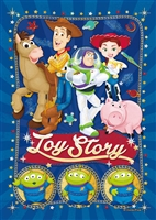 EPO-72-013 ディズニー TOY STORY-Enjoy Playtime- (トイ・ストーリー) 108ピース ジグソーパズル [CP-D][CP-PD]