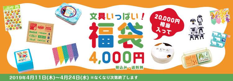 笹倉鉄平パズル+ウッディパネルエクセレント同時購入キャンペーン!