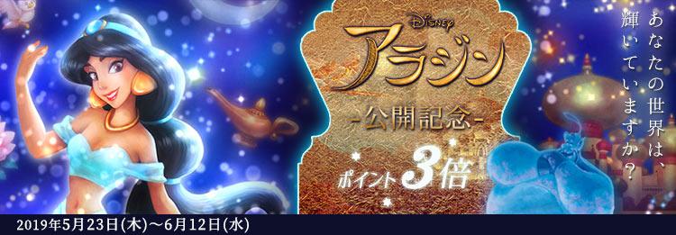 よせがきパズル ポイント3倍キャンペーン!