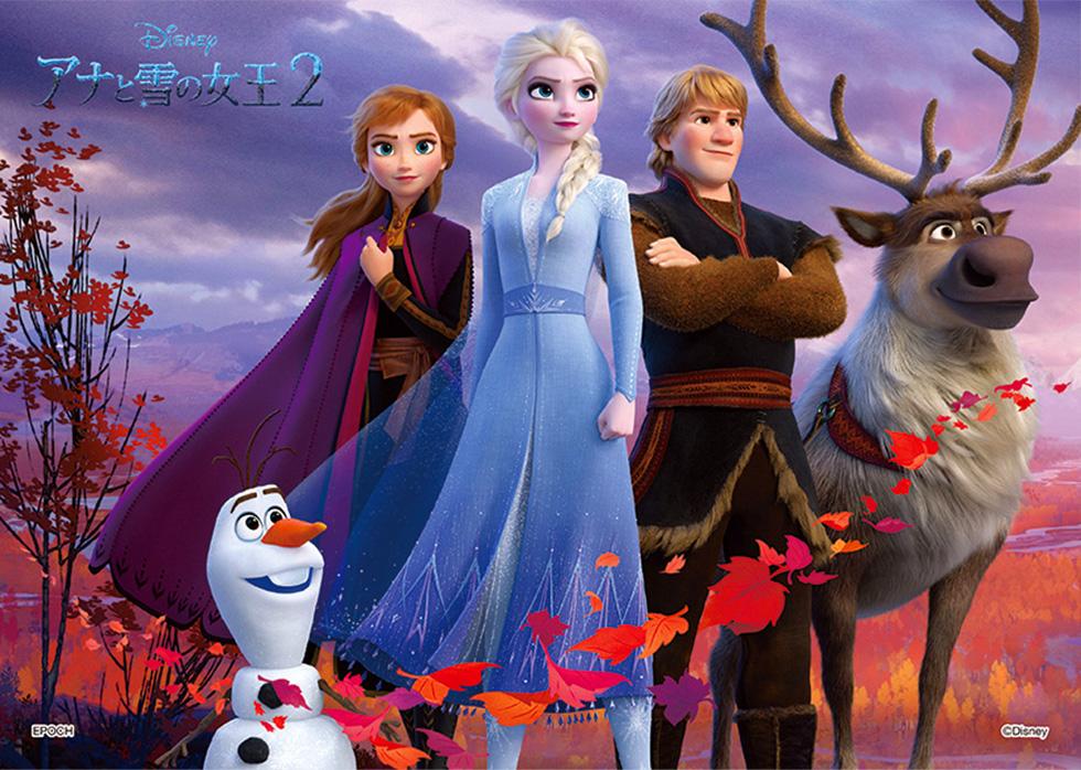 アナと雪の女王2』感想・ネタバレあり ~それぞれがやるべきことを ...
