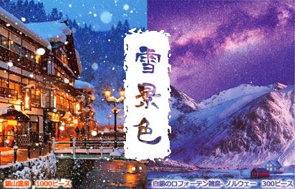 おすすめ商品01