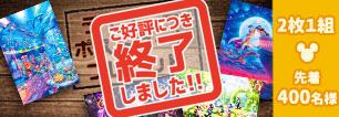 【シーズンフラワーズまとめ買いキャンペーン】2枚以上まとめ買いで35%オフ!