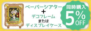 【WEB限定】世界の図書館 予約開始(9/25発売)