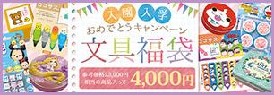 【ジブリラピュタグッズプレゼントキャンペーン】ジブリパズルを買うといまならラピュタグッズがもらえる!