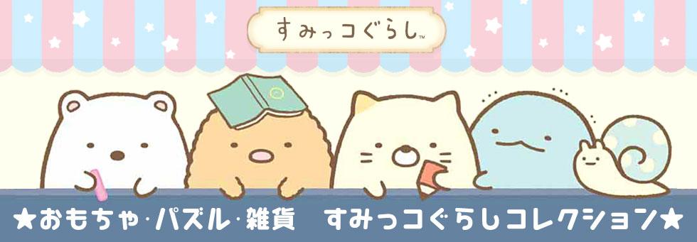 ディスニー♪パズルデコレーション花の種プレゼントキャンペーン!