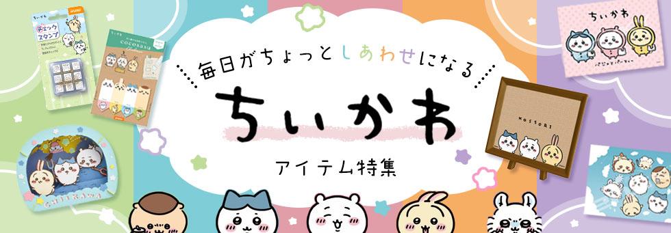 梅雨柄パズルポイント3倍キャンペーン!