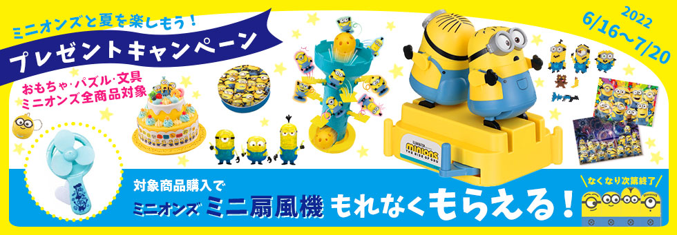 【WEB限定商品】Mr.puzzleの挑戦状★予約開始(8/16発売)