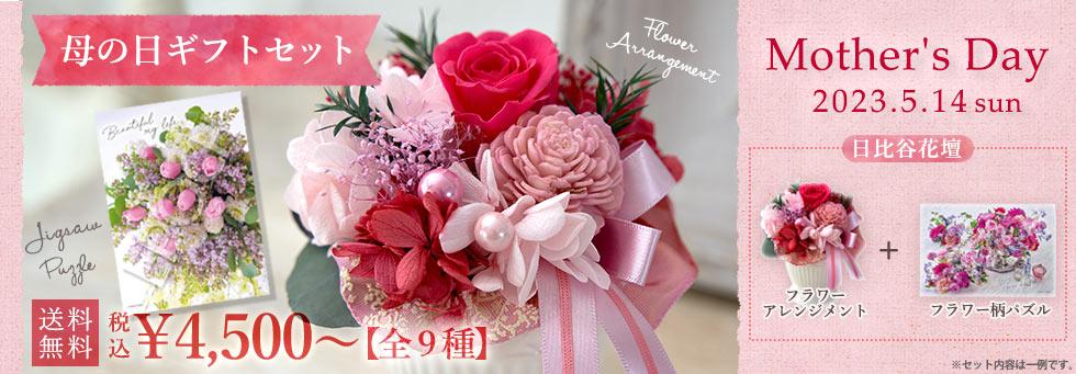きかんしゃトーマス映画公開記念★ポイント3倍キャンペーン!